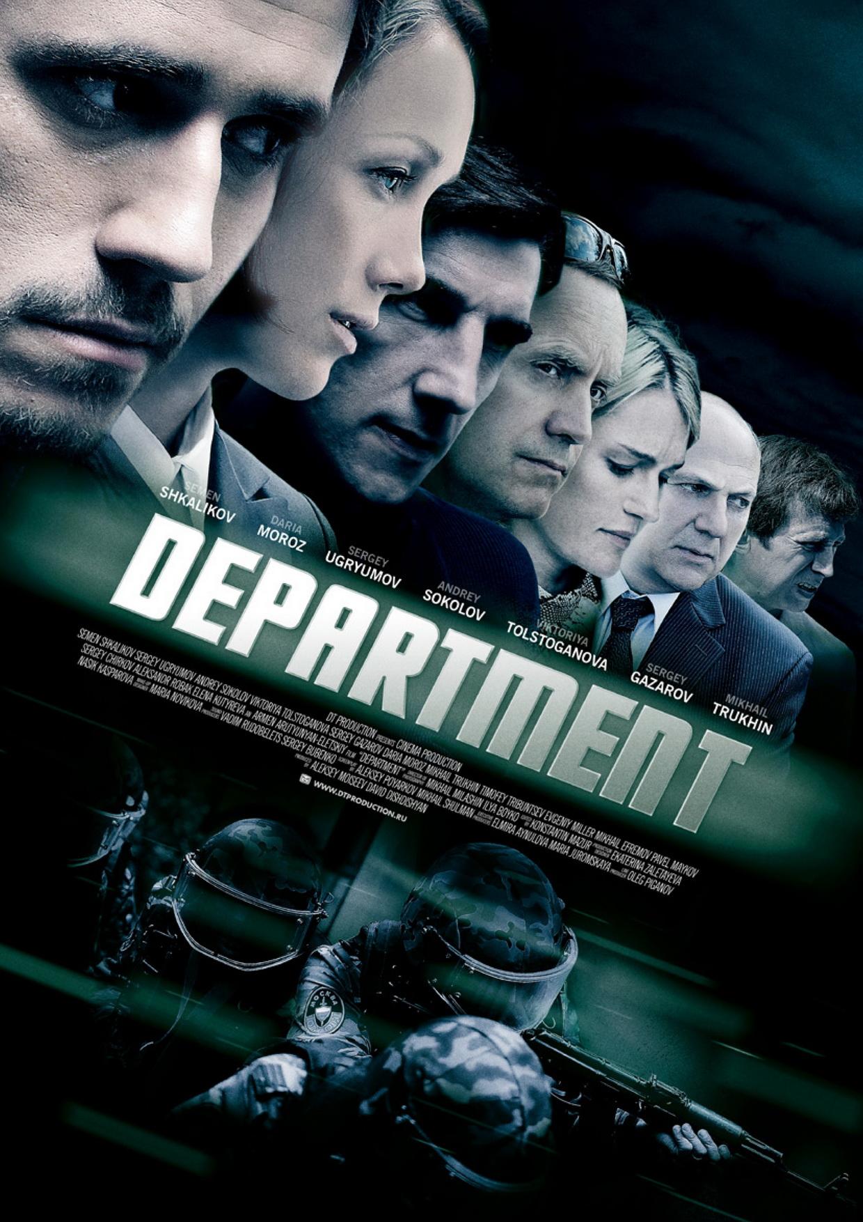 DEPARTMENT.jpg